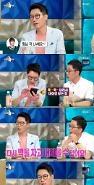 [간밤의 TV] 라디오스타, 김제동의 이상형 '정은채' 지석진이 소환한 '방탄소년단 진'···출연안한 인물들이 평정(?)