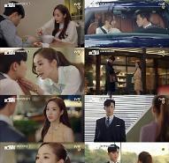 [간밤의 TV] '김비서가 왜 그럴까' 박서준, 박민영 향한 직진 사랑…드디어 입맞춤?
