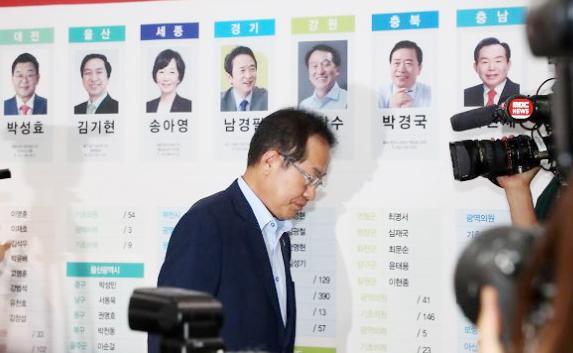 기로에선 한국당·바른미래당…정치권 빅뱅 예고