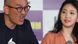 [아주스타 영상] 이준익 감독의 '작명 센스', 김고은의 랩 네임은?