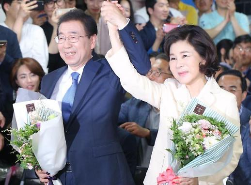 """[선택 6·13] 박원순 """"시민들의 위대한 승리…文정부 성공 뒷받침하겠다""""(전문)"""