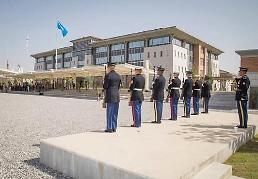 .龙山基地73年历史画句号 驻韩美军开启平泽新时代.