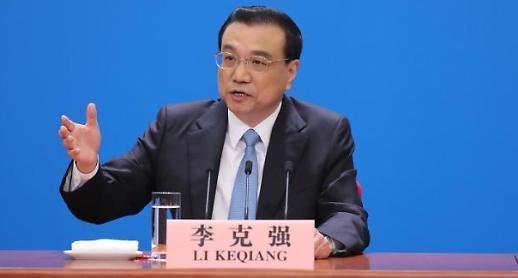 중국, 또 '맞춤형' 지준율 인하 예고