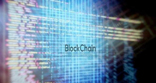 해킹 불가능 블록체인 믿을 수 있나?