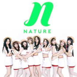 .韩中日跨国女团NATURE将于8月出道.