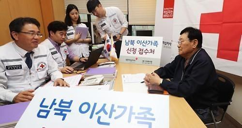 韩朝22日举行红十字会会谈
