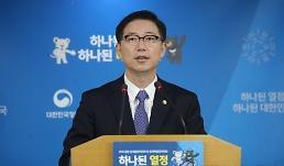 .韩统一部次官:朝鲜很清楚自力更生不易.