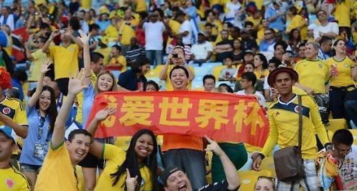 유커 10만명, 월드컵 보러 러시아행…5000억원 쓴다