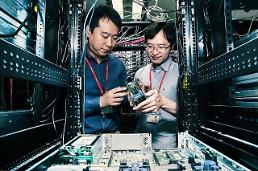 .S. Koreas top mobile carrier develops first domestic  AI accelerator.