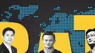 'BAT'에서 밀린 바이두, 新 IT공룡 'ATM'의 주인공은?