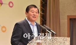 적폐 vs 예우.. 전 남양주시장 퇴임식 취소