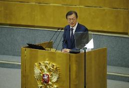 .文在寅杜马演讲指明韩朝俄合作愿景.