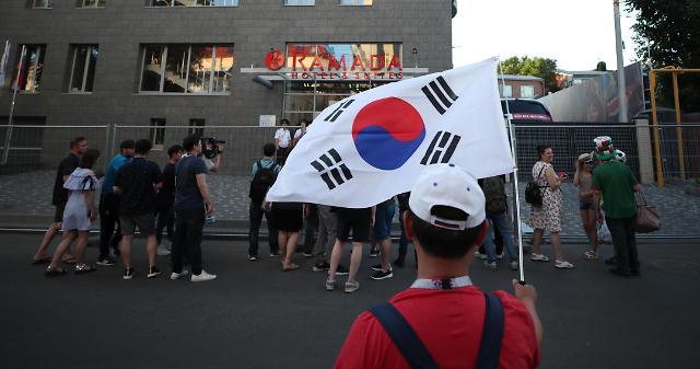 韩国代表队入驻罗斯托夫 即将迎战墨西哥队