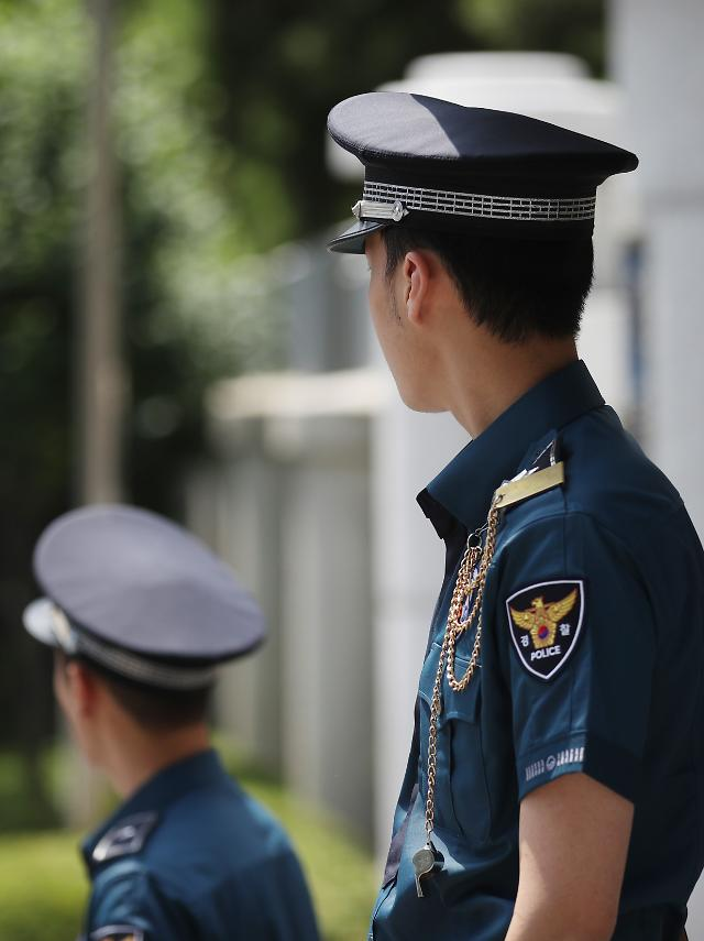 S. Korean police to be given independent investigative power