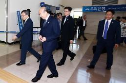 .韩朝红十字会会谈韩方代表团启程赴朝.