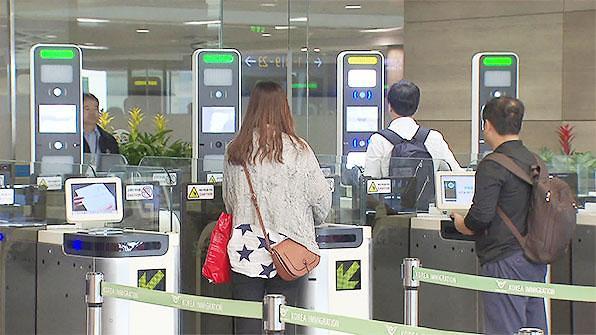 韩国出入境自助办理服务利用人数十年间破亿