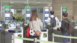 .韩国出入境自助办理服务利用人数十年间破亿.