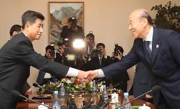 .韩朝将于8月20-26日在金刚山举行离散家属团聚活动.