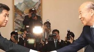 韩朝将于8月20-26日在金刚山举行离散家属团聚活动