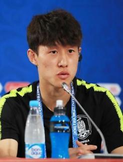 """[월드컵] 멕시코전 앞둔 이재성 """"스웨덴전보다 공격에 집중할 것"""""""
