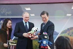 .文在寅今晚观看韩国对阵墨西哥 为访俄之旅收官.