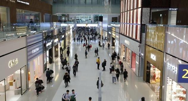 인천공항 면세사업, 신세계 화장품·패션 두 곳 차지