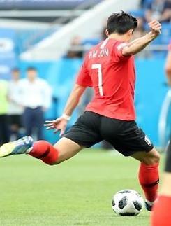 [월드컵] 참았던 눈물 쏟은 손흥민 너무 죄송하지만 최선 다했다