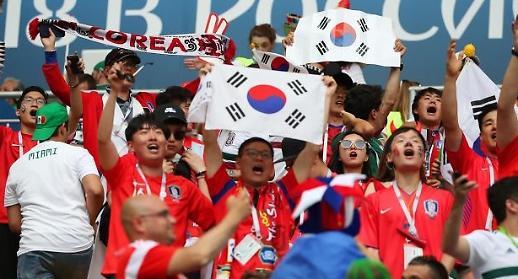 [월드컵] 기적처럼 살아난 16강 희망