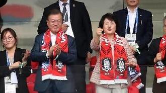 문 대통령, FIFA 회장과 환담