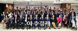 대구 미래비전 위원회, '3대 현안 TF' 구성
