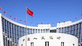 '출자전환, 중소기업 지원해라' 중국 올 들어 세번째 맞춤형 지준율 인하