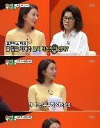 [간밤의 TV] 미우새, 김희애가 떴다