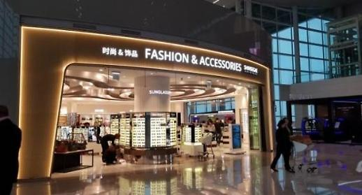 [면세점 지각변동] 인천공항 T1 품은 신세계, 업계 '3강 체제'