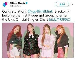 .BLACKPINK入围英国Official单曲榜 创韩女团纪录.