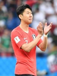 [월드컵] '16강 실낱 희망' 한국, 독일 상대로 그리는 '1%의 반란'