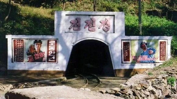南北关系回暖韩国人想去朝鲜采矿 却担心中国抢占先机