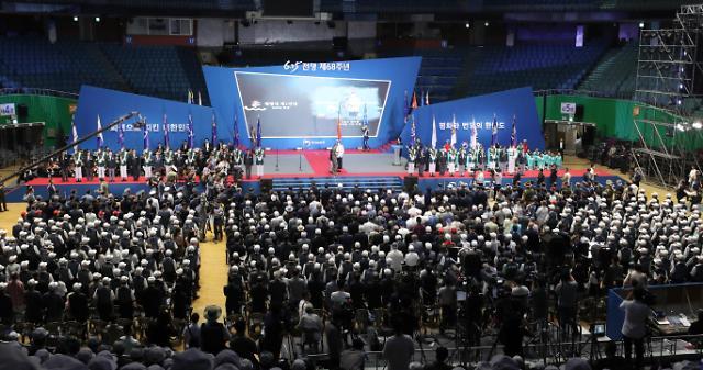 6·25战争爆发68周年纪念仪式在首尔举行