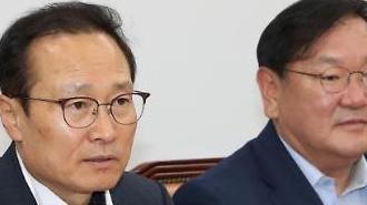 민주, 내일 울산서 경제정책 간담회…민생 경제 살리기 시동