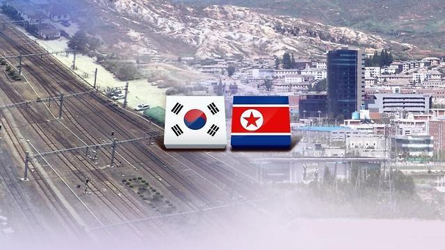 韩朝明起陆续举行铁路公路山林会议