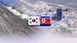 .韩朝明起陆续举行铁路公路山林会议.