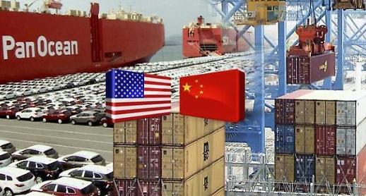 中 환구시보 미국과 무역 전면전 이미 시작