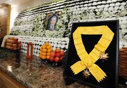 .韩政府决定追授已故前总理金钟泌国民勋章.