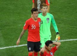 .连家人都不放过!网友炮轰韩国足球选手太过分.