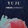 GFRIENDユジュ、29日に初のソロシングル発表