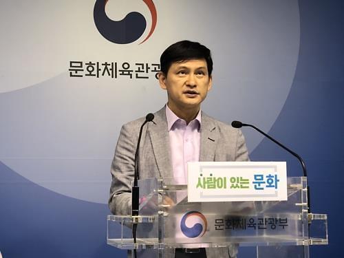 韩朝下月初在平壤进行四场篮球比赛