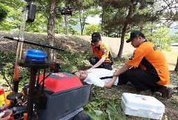 .KT introduces lifesaving drone platform for emergency management.