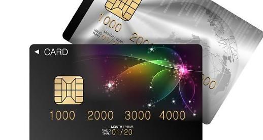 [단독] 금감원, '사장님 카드'에 옐로카드