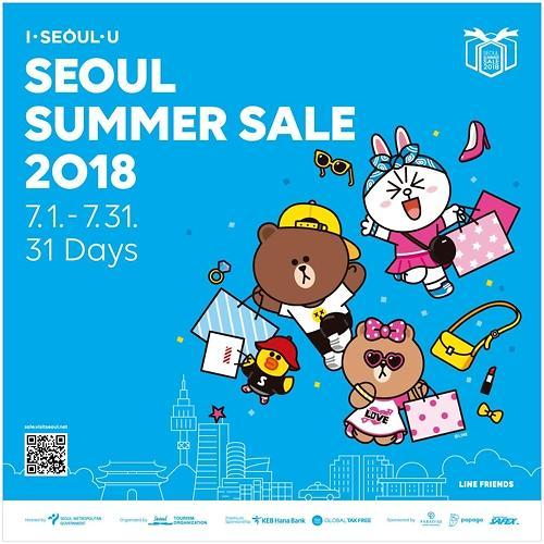首尔夏季购物节7月清凉来袭