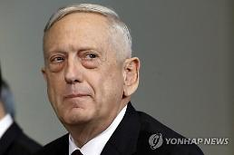.Mattis says U.S. takes N. Koreas missile capability very seriously: Yonhap.