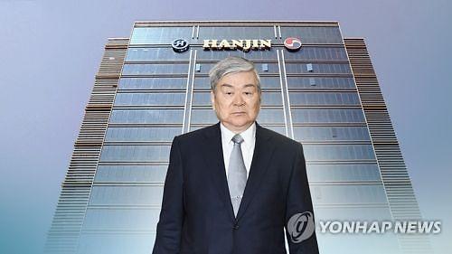 韩进集团会长涉嫌逃税明到案受讯